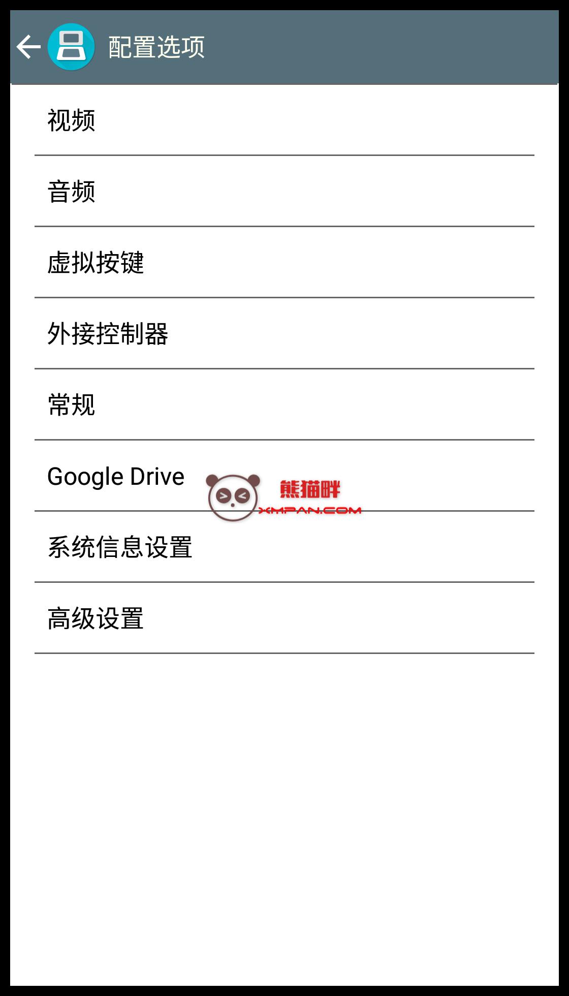 Screenshot_20211013-013738.png