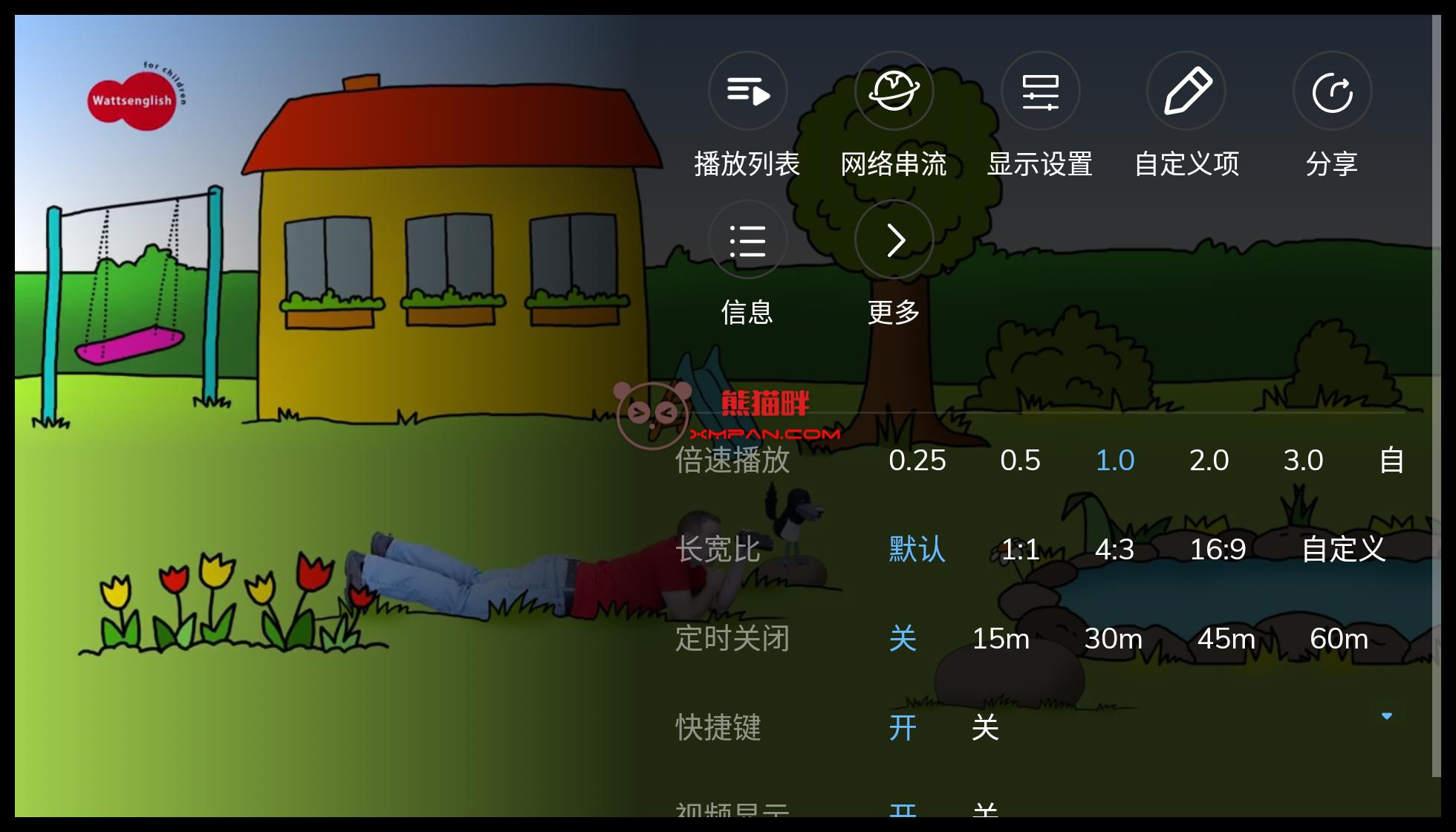 Screenshot_20211013-133133.png