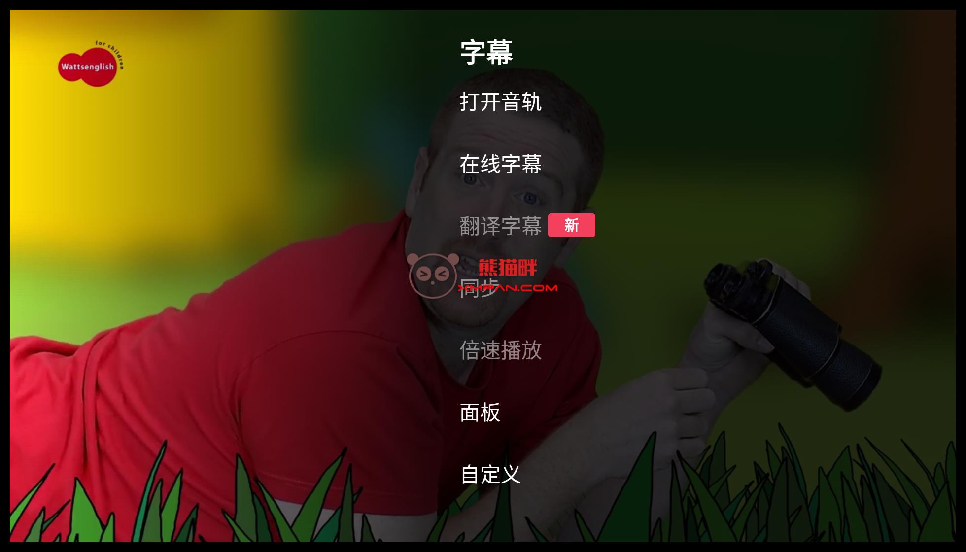 Screenshot_20211013-133153.png