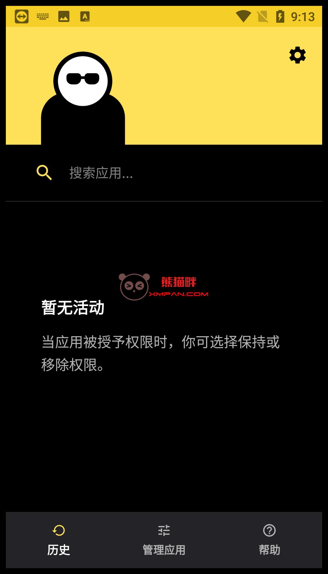 Screenshot_20211013-211327.png