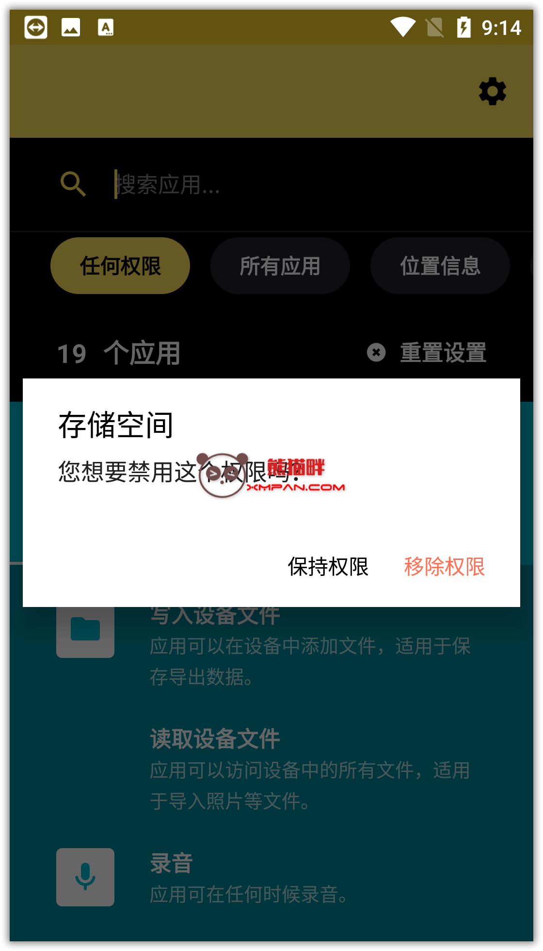 Screenshot_20211013-211401.png