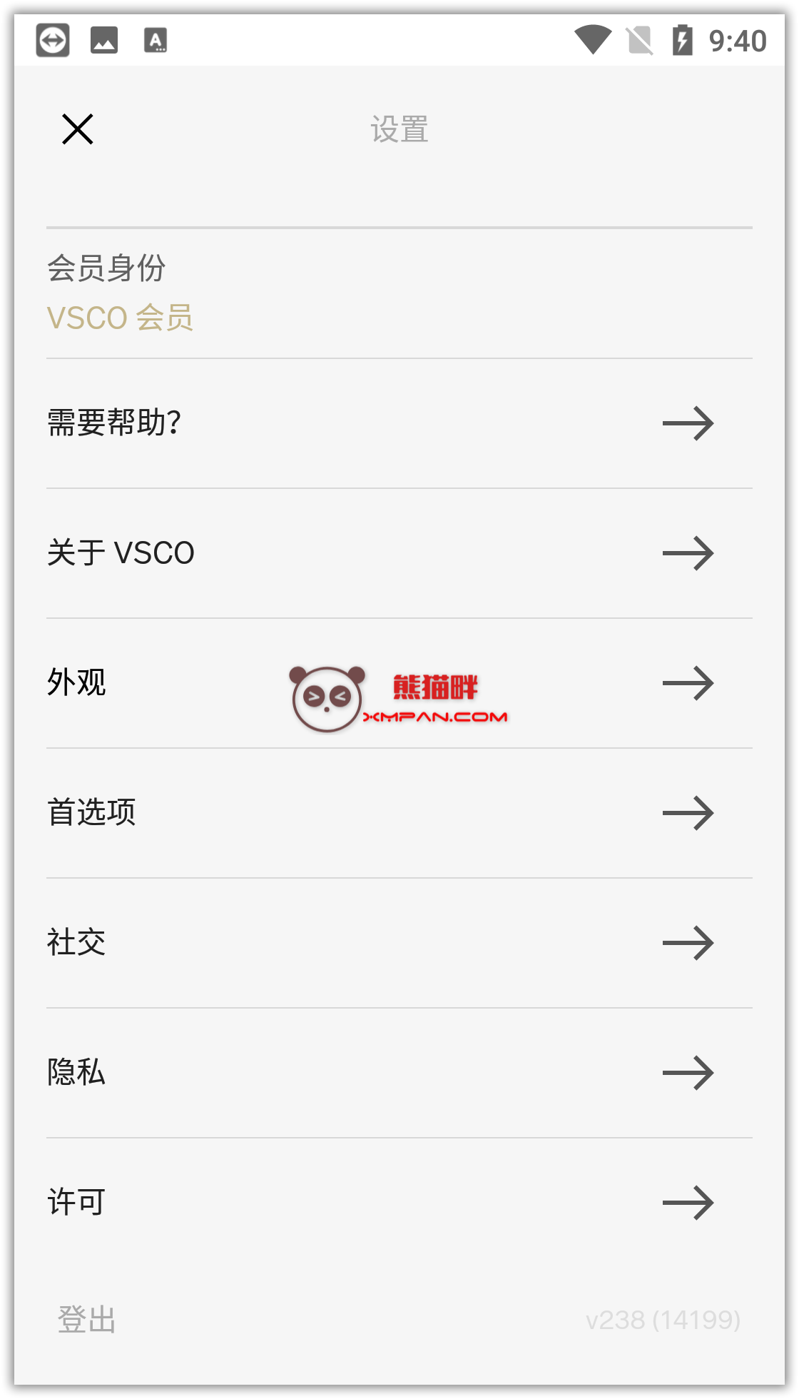 Screenshot_20211013-214039.png