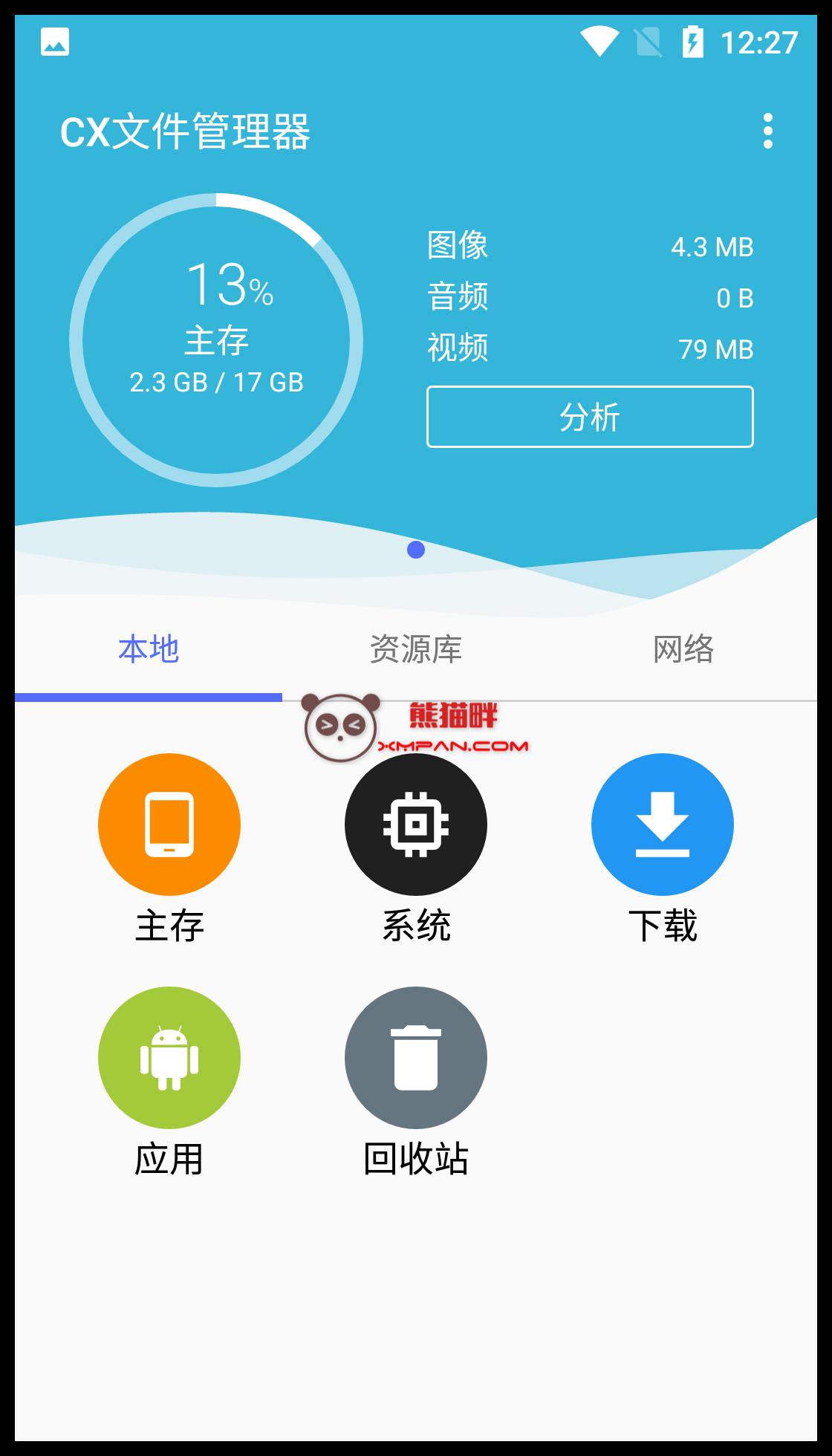Screenshot_20211014-002722.png