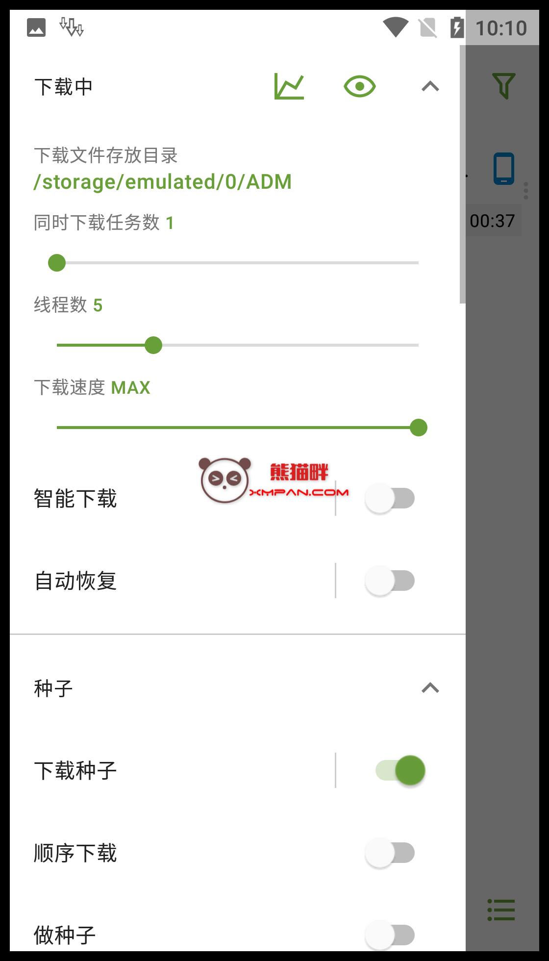 Screenshot_20211024-221034.png