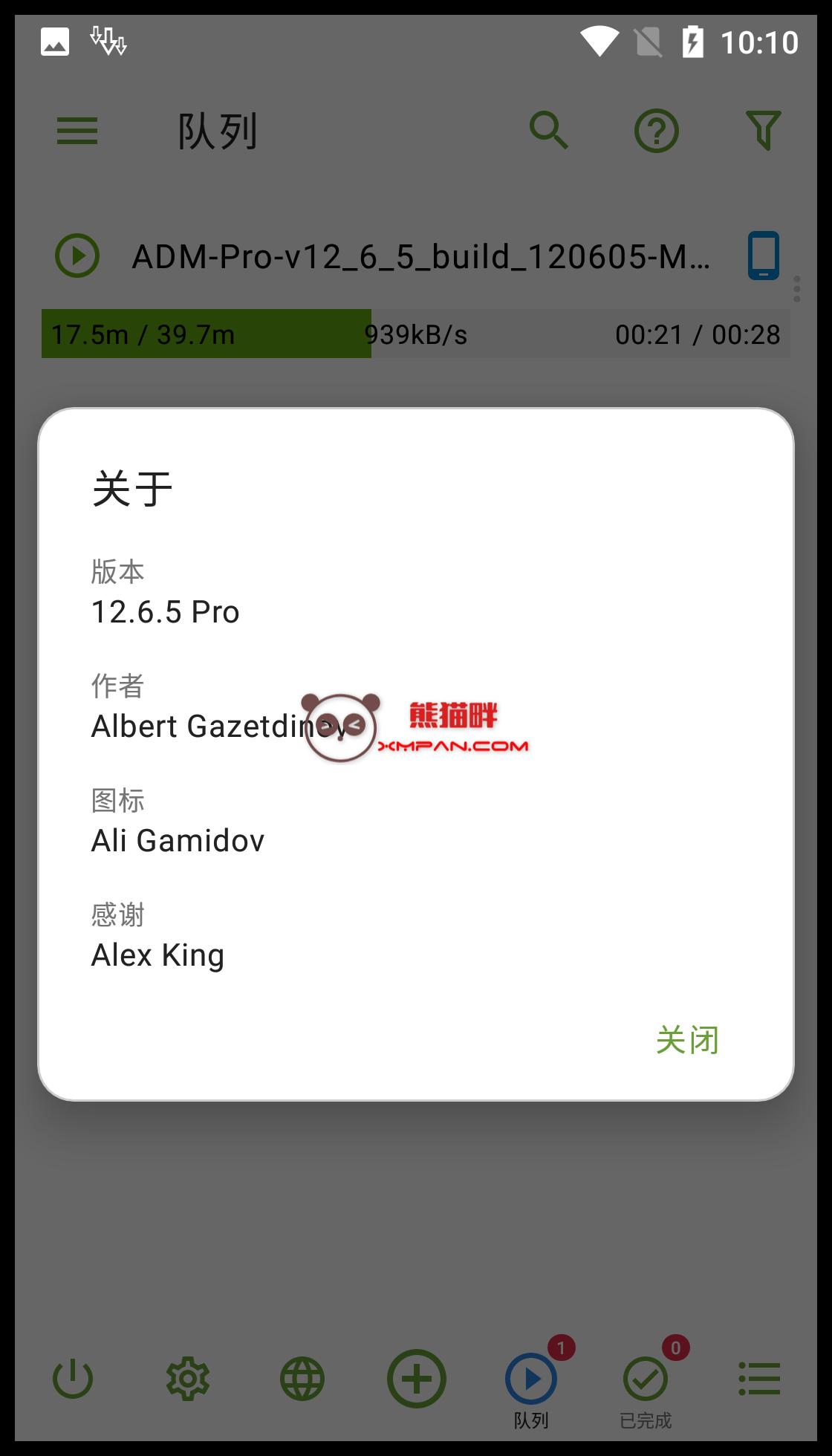 Screenshot_20211024-221041.png